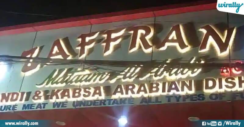 Mataam Al Arab