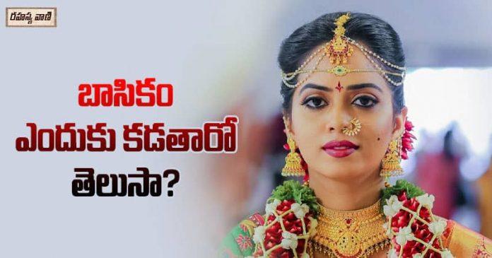 Reason behind why baasikam is tied for bride