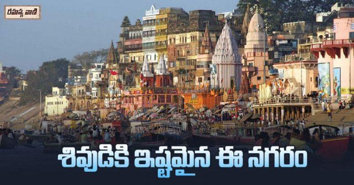 Kashi Varanasi shiva temple