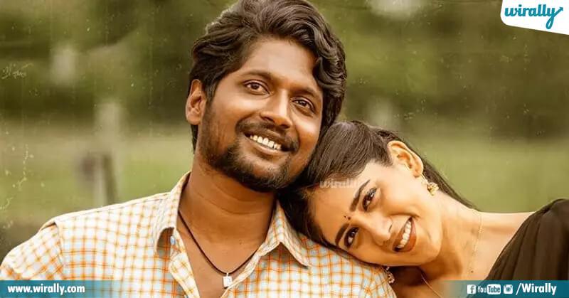 Suhas & Chandini