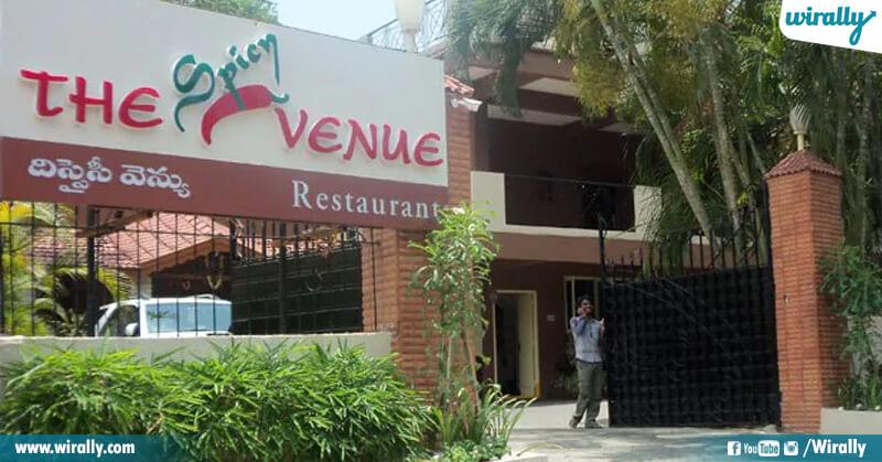 The Spicy Venue