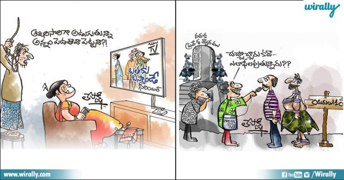 Witty Cartoons