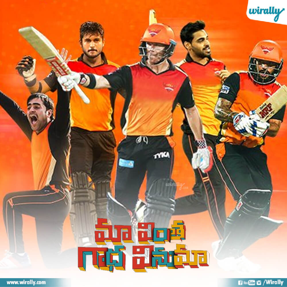Sunrisers Hyderabad